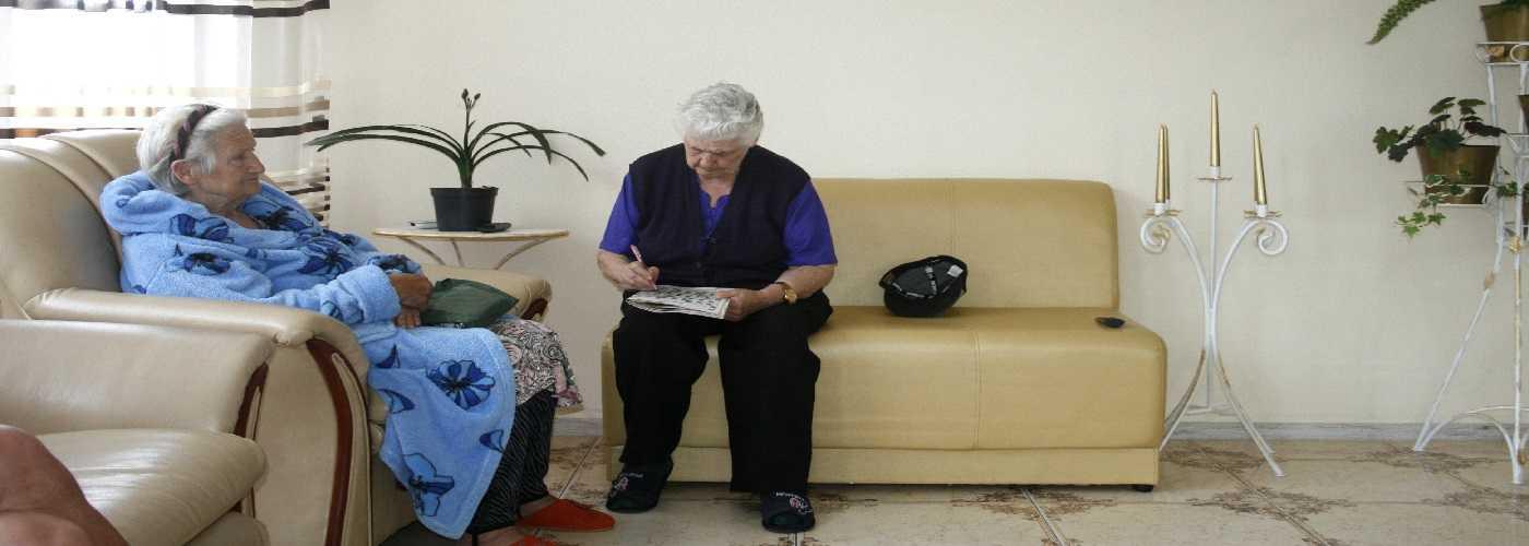 Уход за престарелыхми в Одессе